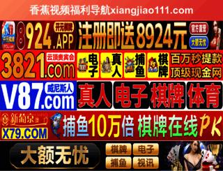 tzgame.net screenshot