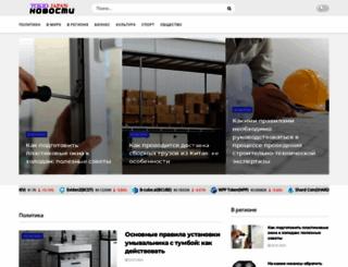 tzona.org screenshot