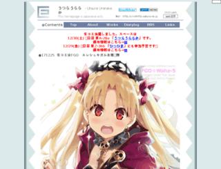 u-u.2-d.jp screenshot