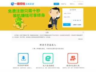 u.16lao.com screenshot