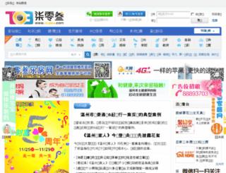 u.703804.com screenshot