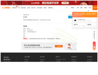 u.cn screenshot