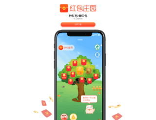 u.gsie.cn screenshot