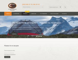 u1559.netangels.ru screenshot