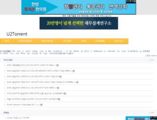 u2tor.com screenshot