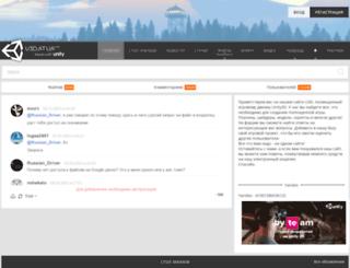 u3d.at.ua screenshot