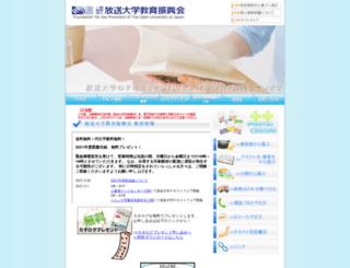 ua-book.or.jp screenshot