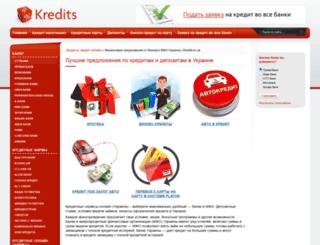 ua-info.biz screenshot