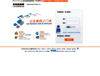 ua.cn5135.com screenshot