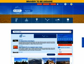 ua.igotoworld.com screenshot