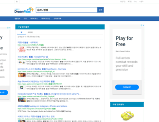 uaak.co.kr screenshot