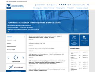 uaib.com.ua screenshot