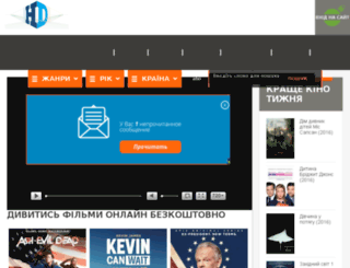 uamovies.ru screenshot