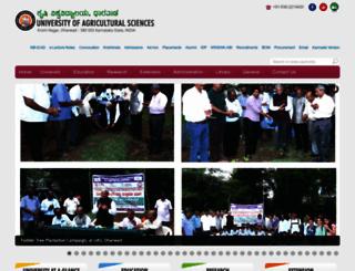 uasd.edu screenshot
