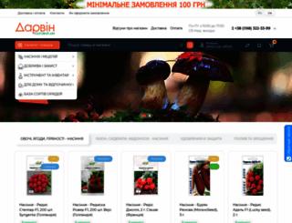 uasemena.com.ua screenshot