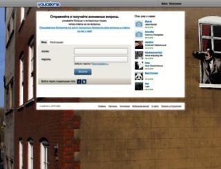 uaskme.ru screenshot