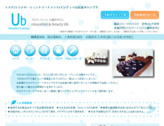 ub-miku.com screenshot
