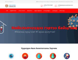 ub-procurement.mn screenshot