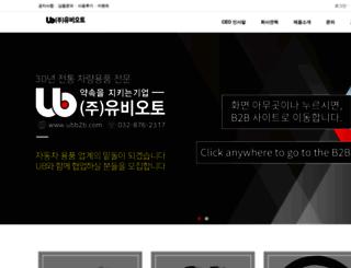 ubauto.com screenshot