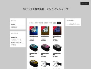 ubixonlineshop.cart.fc2.com screenshot