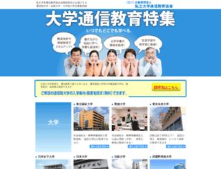 uce-campaign.com screenshot