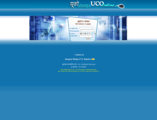 ucoonline.co.in screenshot