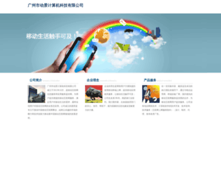 ucweb.com.cn screenshot