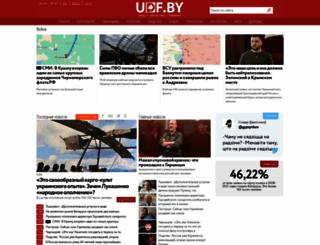 udf.by screenshot