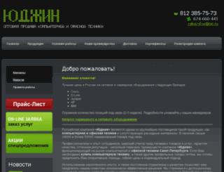 udjine.ru screenshot