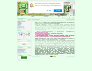 udmit.ucoz.ru screenshot