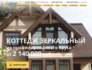 udom-spb.ru screenshot
