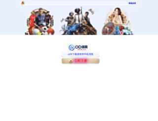 udoybd.com screenshot