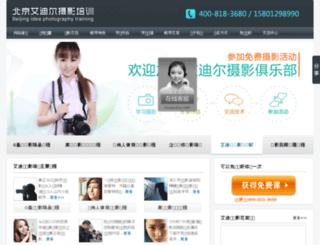 ueuicg.com screenshot