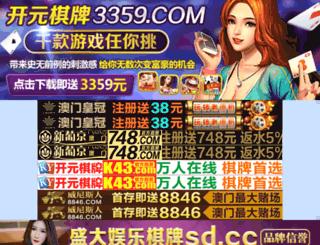 ufc-soft.com screenshot