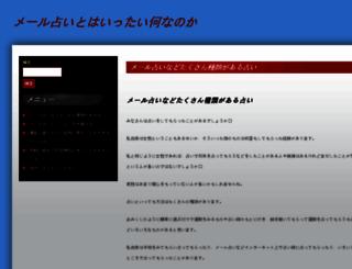 ufile.info screenshot
