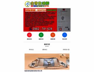 ufuin.com screenshot