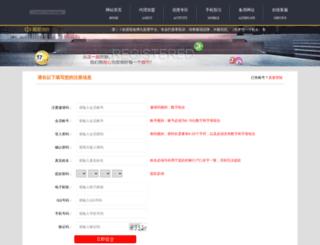 ufuninc.com screenshot