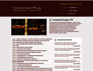 ug-kodeks.ru screenshot