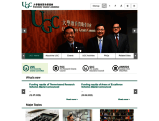ugc.edu.hk screenshot