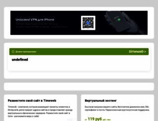 uhod-nogti.ru screenshot
