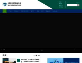 uic.edu.hk screenshot