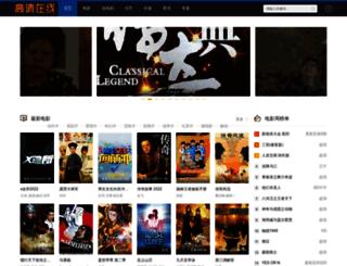 uighurtibbi.com screenshot