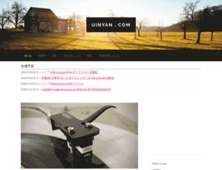uinyan.com screenshot