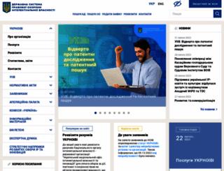 uipv.org screenshot