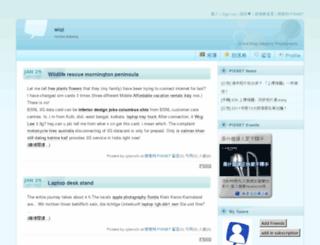ujiwnzhi.pixnet.net screenshot