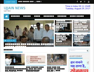 ujjainnews.com screenshot