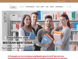 ukfc.gr screenshot