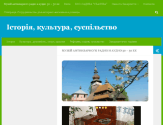ukraine-svalyava-novyny.com.ua screenshot