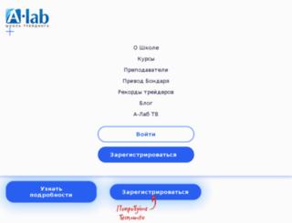 ukraine.a-lab.ru screenshot