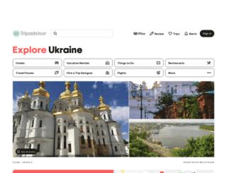 ukraine.org screenshot